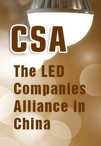 The LED Companies Alliance in China
